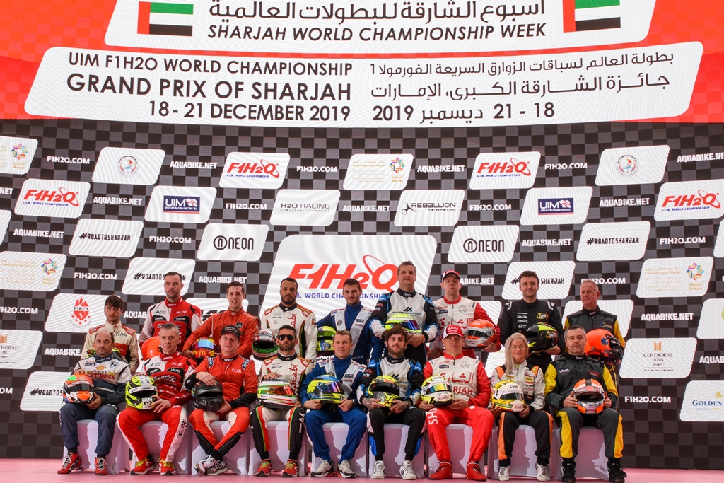 F1 H20 Racing